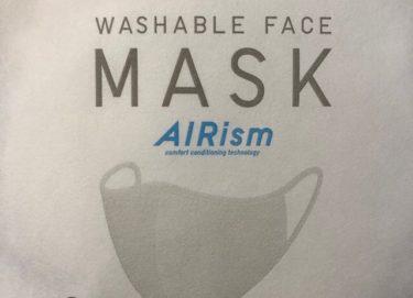 感染症・花粉症対策としてエアリズムマスクを使用してみた!