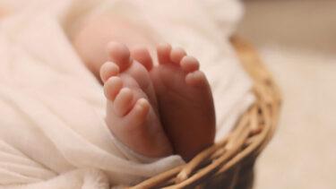 赤ちゃんの足の指が6本こうなったのはオレのせい・・・