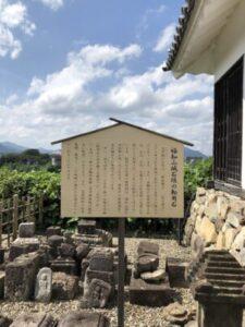 福知山城転用石の説明書き